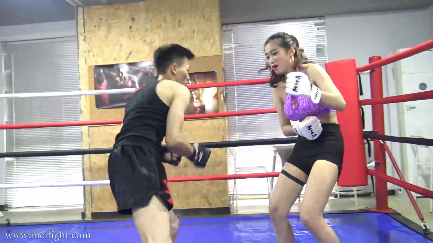 Bellypunching Belly Punch